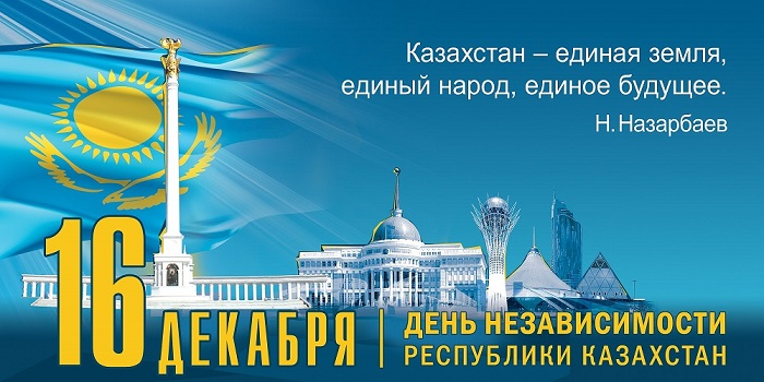 independence day of uzbekistan essay